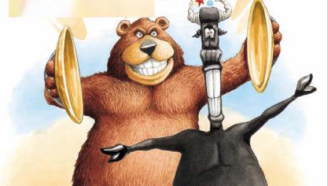 orso schiaccia toro