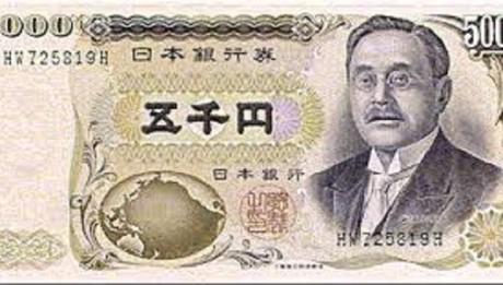 YEN-1