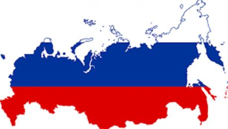 RUSSIA - MAPPA GEOGRAFICA - 1